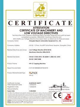 壓蓋機CE認證
