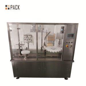 40-1000ml全自動數控電液灌裝機