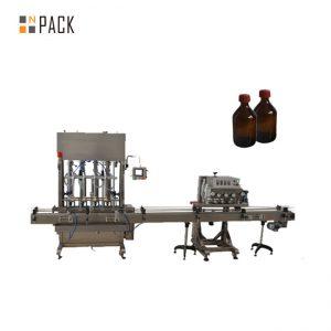 全自動旋蓋機PET塑料瓶蓋旋蓋機
