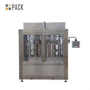 工廠化學液體灌裝機
