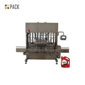 全自動液體灌裝設備50ml醫用酒精灌裝機