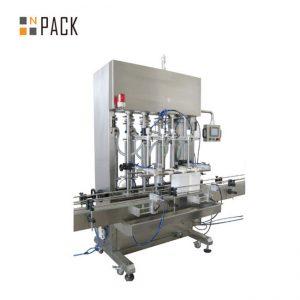 液體自動注油機