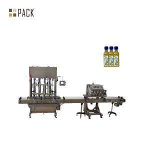 全自動1-5L活塞瓶罐潤滑油機油液體灌裝機