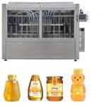 自動伺服活塞式醬料蜂蜜果醬高粘度液體灌裝封口貼標機生產線