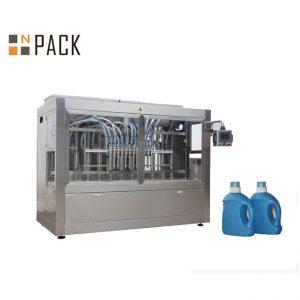 液體十噴嘴芥末油自動包裝機