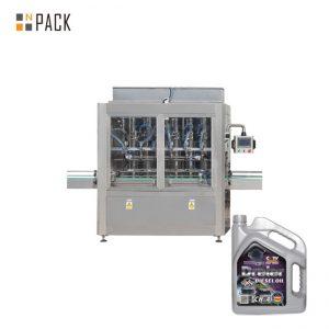 5-5000毫升單頭氣動活塞蜂蜜灌裝機液體瓶灌裝機