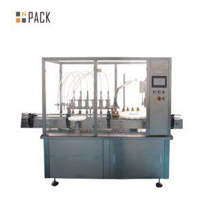精油加蓋旋蓋設備10-100ml E液E汁灌裝旋蓋機