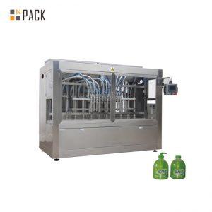 最優惠的價格5-100ml瓶裝機油加註機