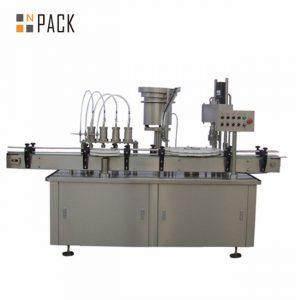 全自動10ml 15ml 30ml電子液體滴管瓶灌裝旋蓋機