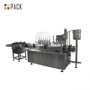 10ml&60ml工廠價E液體瓶灌裝機械